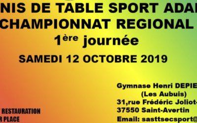 1ère journée de Championnat régional Sport adapté à Saint Avertin
